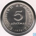 Greece 5 drachmai 1976
