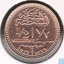 Egypt ½ millieme 1917 (year 1335)