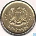 Libya 5 dirhams 1975 (year 1395)