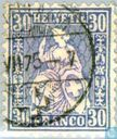 Timbres-poste - Suisse [CHE] - Helvétia assise