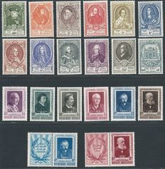 Belgium 1952 - Complete year without block - OBP 876/907