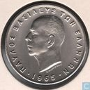 Greece 5 drachmai 1965