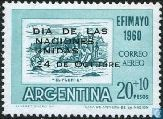 Stamp Exhibition Efimayo - United Nations Day Overprint