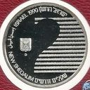 "Israel  2 new sheqalim 1990 (PROOF) ""42nd Anniversary of Independence"""