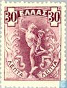 Postage Stamps - Greece - Hermes