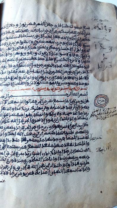 islam in africa 1000 1750 ce A brief global history part 3/7 500 to 1000 ce (ad) 500 to 1000 ce (ad) byzantium justinian agia sophia bavaria quran.