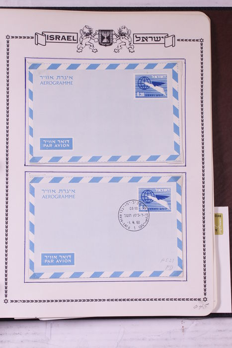 Israel 1949/1998 - Collection of postal stationaries and FDCs in 3 Importa  albums + old White Ace album - Catawiki
