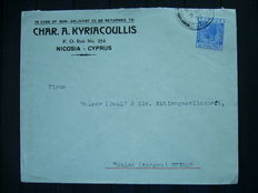 Cyprus, Greece and Turkey 1892/2002 - Batch of postal items and FDCs