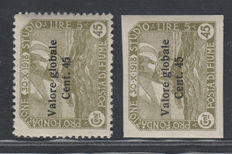 Fiume 1920 - Valore globale 45 cent with different overprint perforated and imperforated - Sassone 112,112a