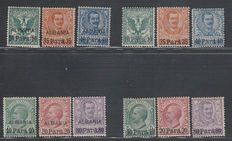 Italy 1902/1907 - foreign office in Albania - complete collection of 9 values, Sassone 1/12
