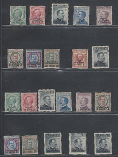 Italy - foreign office in Albania, Scutari and Valona, complete collection