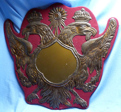 Imperial Russian / Austrian gilt brass mirror from Napoleonic era - first half 19th  century