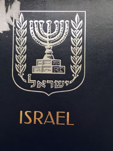 Israel 1948/1964 - Broad collection in Davo LX album with case
