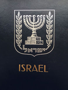 Israel 1974/1988 - Broad collection in Davo LX album with case