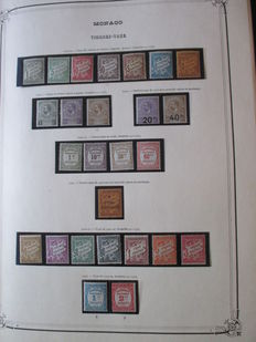Monaco 1905/1985 - Complete collection of duty stamps - Yvert no. 1 to 82