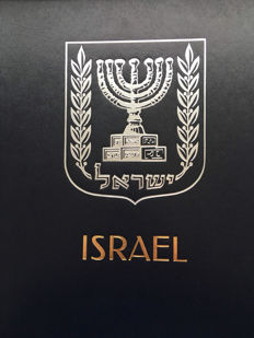 Israel 1989/1999 - Broad collection in Davo LX album with case