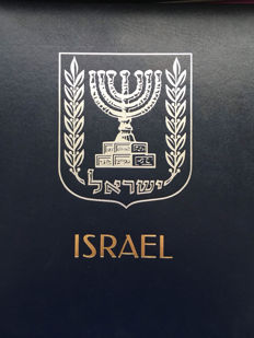Israel 1965/1974 - Broad collection in Davo LX album with case
