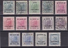 Austria 1903/1916 - Offices in Crete and Occupation of Serbia overprinted -  collection almost complete