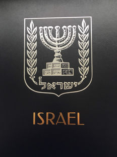 Israel 2000/2012 - Broad collection in Davo LX album with case
