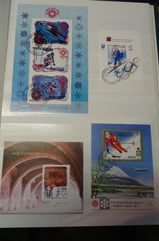 Sports – Topical collection stamps, series and blocks in 3 stock books