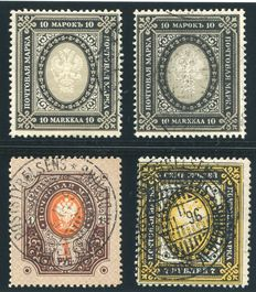 Finland 1901/15 - Russian Coat of armor - Michel 45, 47, 54 and 60
