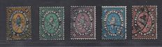 Bulgaria 1879 – first issue coat of arms stamps – Michel 1/5