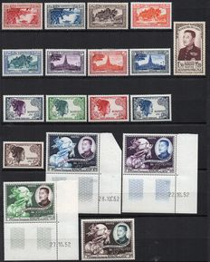 Kingdom of Laos 1951/1974 - Selection of stamps - postal stamps numbered between 1 and 286 in Yvert, postage due stamps numbered 1 and 7, airmail stamps numbered between 1 and 116.