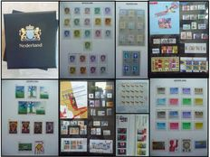 The Netherlands 1970/1996 – collection in DAVO III Luxe album and on stock cards