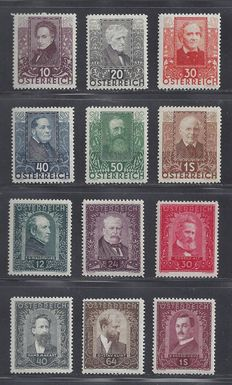 Austria 1931 and 1932 - famous people - Michel 524/529 and 545/550.
