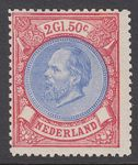 Check out our The Netherlands 1872 - King Willem III - NVPH 29, with inspection certificate
