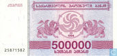 Georgië 500.000 (Laris) 1994