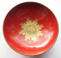 Beautiful Japanese Sake Cup Imperial Army; granted to Soldier Ikegaki of the 35th infantry regiment, from the period of the first World War