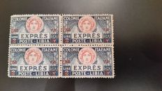 Libya 1933 - Express mail 2.50 Lire on 2 Lire, block of four - Sass. No.  13d