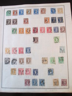 Greece - Collection of stamps including colonies