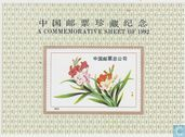Flowers Commemorative Sheet 1992