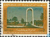 Entrance University of Baghdad