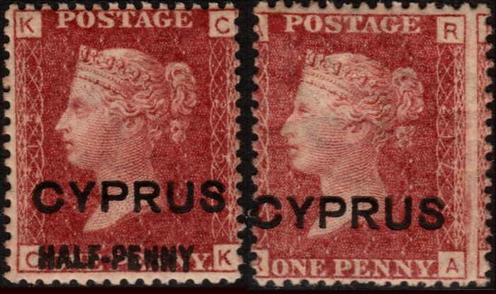 Cypern 1880/1881 - Queen Victoria Overprints - Stanley Gibbons 2 Plate 217 and Plate 215