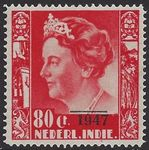 Check out our Dutch Indies 1947 - Wilhelmina type 'Kreisler' print-over - NVPH 330b, with test certificate