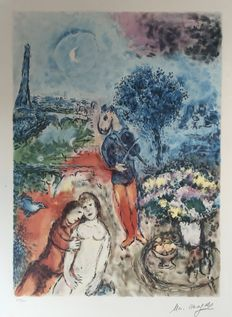 Marc Chagall (after) - Serenade