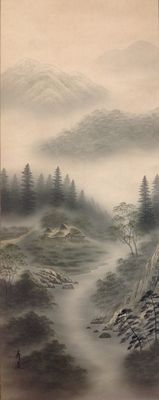 Signed Japanese scroll painting (kakemono/kakejiku) of a mountain landscape and a stream in the mist & the accompanying wooden box – Japan – mid 20th century