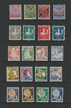 The Netherlands 1927/1933 – Five syncopated series Child