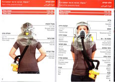 """Israeli gas mask - """"Sapphire"""" protective hood with blower - New unpacked!"""