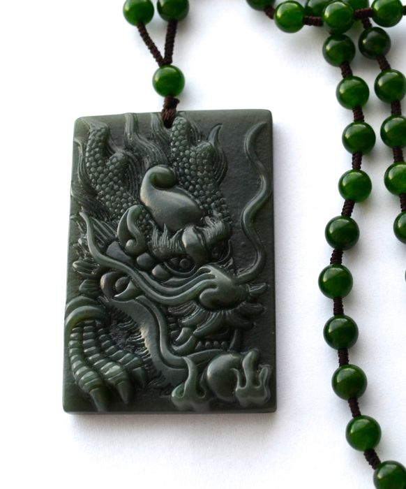 Hetian jade dragon pendant in 3d with free tian yu bead necklace hetian jade dragon pendant in 3d with free tian yu bead necklace natural aloadofball Images