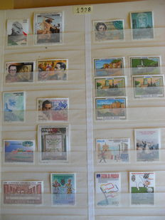 Italy 1998/2002 - 5 years of stamp series