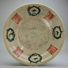 Gorgeous Swatow dish - China - Ming dynasty (1368-1644)