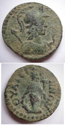 Greek  Antiquity - Lydia, Thyateira  200 - 100 BC, AE 19 m/m