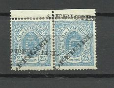 Luxembourg 1878 - Armoiries 25c pair - Officiel service stamps
