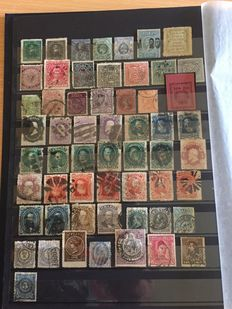 World - collection of stamps from several countries in an album