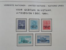 United Nations 1954/1997 - Collection offices Vienna and Geneva and UN peacekeeping forces including UNTEA