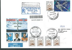 Russia 1998/2012 - Collection with 46 FDC about the International Space Station (ISS)